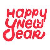 手拉的新年好字法 向量例证