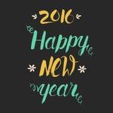 手拉的新年字法 向量例证