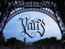巴黎手拉的设计 图库摄影