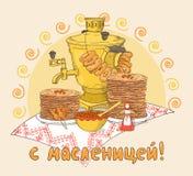 手拉的Shrovetide或Maslenitsa礼品券 免版税库存照片