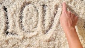 手指在米的凹道词爱 股票录像