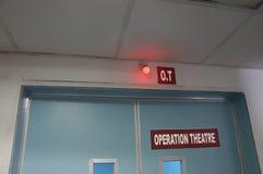 手术室入口  库存照片