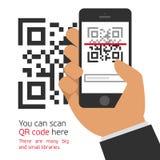 手机读QR代码 库存照片