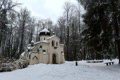 手的救主的教会在庄园里-储备'Abramtsevo' 免版税库存图片
