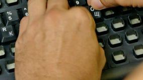手设置了按钮到键盘,逐个 股票录像