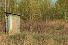 洗手间在森林里 库存图片