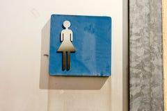 洗手间标志妇女 免版税库存图片