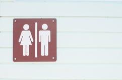 洗手间标志背景 免版税库存图片