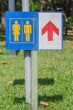 洗手间标志 免版税库存图片