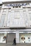 扎拉商店在柏林,德国 免版税库存图片