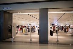 扎拉商店 衣物设计和制造企业,建立的i 免版税图库摄影