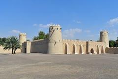扎耶德故宫博物院回教族长,亦称 免版税库存图片