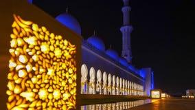 扎耶德Grand Mosque回教族长在阿布扎比,阿联酋 免版税图库摄影