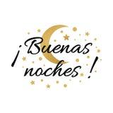 打印与文本晚上好在西班牙语 祝愿与月亮和星的横幅在金子颜色 免版税库存照片