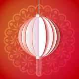 Paper lantern red background is beaming vector illustration