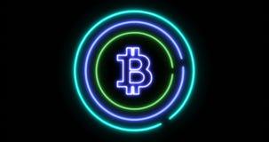 打开有Bitcoin BTC cryptocurrency标志的数字锁的概念 库存例证