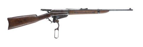打开杠杆在白色背景隔绝的行动步枪 免版税库存照片