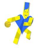 打篮子球的心脏人的例证 免版税库存照片