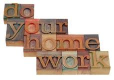 执行您的家庭作业 免版税库存照片