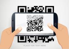 扫描QR代码。 免版税图库摄影