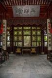 扬州& x22; 在清宫Dynasty& x22末期的第一个公园;- Ho公园大厦 免版税图库摄影