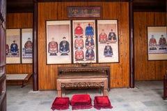 扬州& x22; 在清宫Dynasty& x22末期的第一个公园;- Ho公园大厦 免版税库存图片