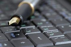 技术传统 免版税库存照片