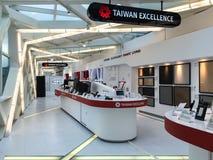 技术室里面看法台北博物馆的在台北,台湾 免版税库存照片