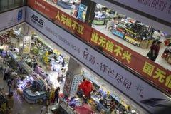 技术市场中心的里面看法购物 免版税库存照片