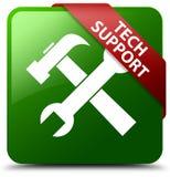 技术支持用工具加工象绿色方形的按钮 免版税库存照片