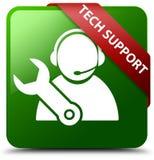 技术支持绿色正方形按钮 免版税库存照片