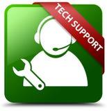 技术支持绿色正方形按钮 库存照片