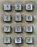把拨号填充公用电话装箱 库存图片