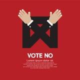 投反对票。 皇族释放例证