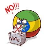 投反对票的埃塞俄比亚 库存例证