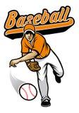 投掷球的棒球投手 皇族释放例证