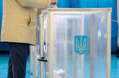 投票在乌克兰 表决箱子 库存照片