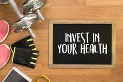 投资在您的与饮食和fi的健康健康生活方式概念 免版税库存图片
