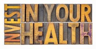 投资在您的健康概念 免版税库存图片