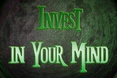 投资在您的头脑Concent 免版税库存照片