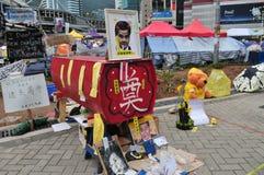 抗议棺材 免版税库存照片