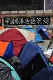 抗议横幅 图库摄影