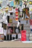 抗议横幅 库存图片