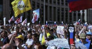 抗议者歌颂俄罗斯,不用普京 影视素材