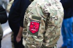 抗议行动的ATO战士2017年10月2日在乌克兰 免版税图库摄影