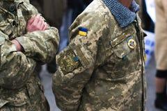 抗议行动的ATO战士2017年10月2日在乌克兰 免版税库存照片