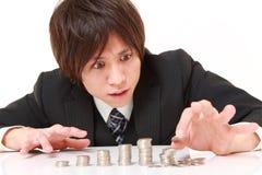 折叠危机绝望经济财务人 免版税库存图片