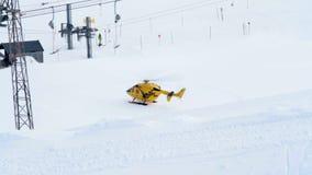 抢救直升机开始 股票录像