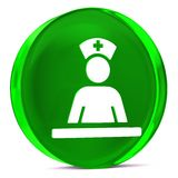 医护人员地区 免版税库存图片