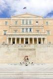 总统护卫队在雅典 库存照片